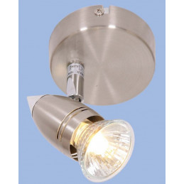 GU10 220v Downlight Holder Satin